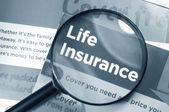 Livförsäkring — Stockfoto