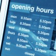 Opening hours — Stock Photo #6639555