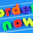 图库照片: Order now message