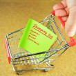 Stock Photo: Shopping list