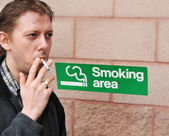 Smoking area — Stock Photo