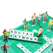 Social network — Stock Photo #6698820