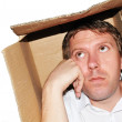 Businessman thinking inside the box — Stock Photo