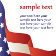 Vector illustration - American flag. Background — 图库矢量图片
