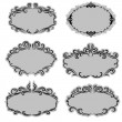 Set of ornate vector frames — Stock Vector