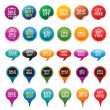Royalty-Free Stock Vector Image: Sale Badges