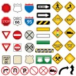 Stock Vector: Road and traffic signs
