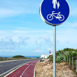 Stock Photo: Bike route sign