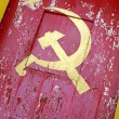 Communist symbol — Stock Photo