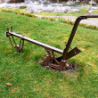 Stock Photo: Agricultural plow