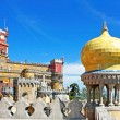 Stock Photo: Balcony with yellow dome