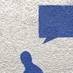 ������, ������: Blue message