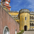 Pena, colorful palace — Stock Photo
