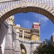 Stock Photo: Arabic arch of Pena Palace
