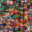 Royalty-Free Stock Photo: Origami Paper Cranes At Hiroshima, Japan