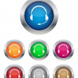 call center buttons — Stock Vector