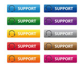 Support buttons — Stock Vector