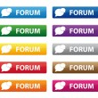 Forum buttons — Stock Vector