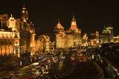 Shanghai bund på natten med bilar — Stockfoto