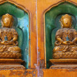 Buddha Statues Summer Palace Beijing China — Stock Photo