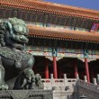 Dragon Bronze Statue Tai He Men Gate Gugong Forbidden City Palac — Stock Photo