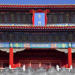 Stock Photo: Gugong Forbidden City Palace Beijing China