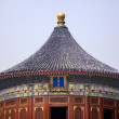 Imperial Vault Temple of Heaven Beijing China — Stock Photo