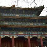 Old Chinese Pavilion Jingshan Gongyuan Coal Hill Park Beijing, C — Stock Photo #6039780