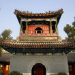 Stockfoto: Chinese Minaret Tower Cow Street Niu Jie Mosque Beijing China