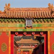 Stock Photo: Stone Gate Yellow Roofs Gugong Forbidden City Palace Beijing Chi