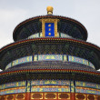 Stock Photo: Temple of Heaven Beijing China