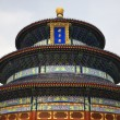 Temple of Heaven Beijing China — Stock Photo #6039869
