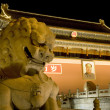Tiananmen Square Beijing China Dragon Close — Stock Photo