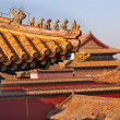 Stock Photo: Roof Figurines Yellow Roofs Gugong Forbidden City Palace Beijing