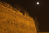 Ancient City Wall Park at Night with Moon Beijing China — Stock Photo