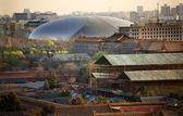 Big Egg Silver Concert Hall Close Up Beijing China — Стоковое фото
