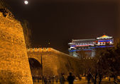 City Wall Park Night Moon Southeast Watchtower Dongguan Men Beij — Stock Photo
