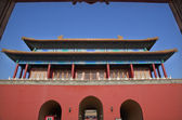 Red Gate Doors Gugong Forbidden City Palace Beijing China — Stock Photo
