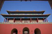 Red Gate Doors Gugong Forbidden City Palace Beijing China — Stock Photo