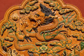 Dragon Ceramic Decoration Yellow Wall Forbidden City Beijing — Stock Photo
