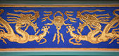 Golden Dragon Decorations Gugong Forbidden City Palace Beijing C — Stock Photo