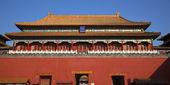 Gugong Forbidden City Palace Entrance Gate Beijing China — Stock Photo
