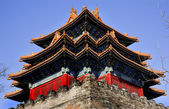 Gugong Forbidden City Palace Watch Tower Beijing China — Stock Photo