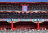 Gugong Forbidden City Palace Beijing China — Stock Photo
