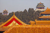 Jinshang Park from Forbidden City Yellow Roofs Gugong Palace Bei — Stock Photo