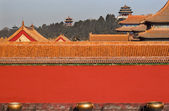 Jinshang Park from Forbidden City Yellow Roofs Red Walls Gugong — Stock Photo