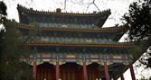 Old Chinese Pavilion Jingshan Gongyuan Coal Hill Park Beijing, C — Stock Photo