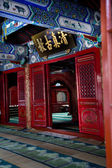 Side View Interior Cow Street Niu Jie Mosque Beijing China — Stockfoto