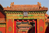 Stone Gate Yellow Roofs Gugong Forbidden City Palace Beijing Chi — Stock Photo