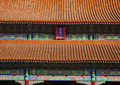 Tai He Men Gate Gugong Forbidden City Palace Beijing China — Stock Photo